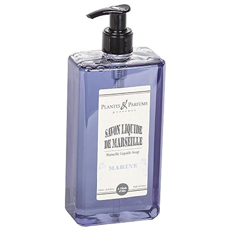明快シェルタージャムPlantes&Parfums [プランツ&パルファム] マルセイユリキッドソープ マリーン