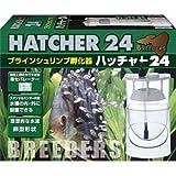 ニチドウ ハッチャー24 2【ペット用品】【水槽用品】 ds-1281071