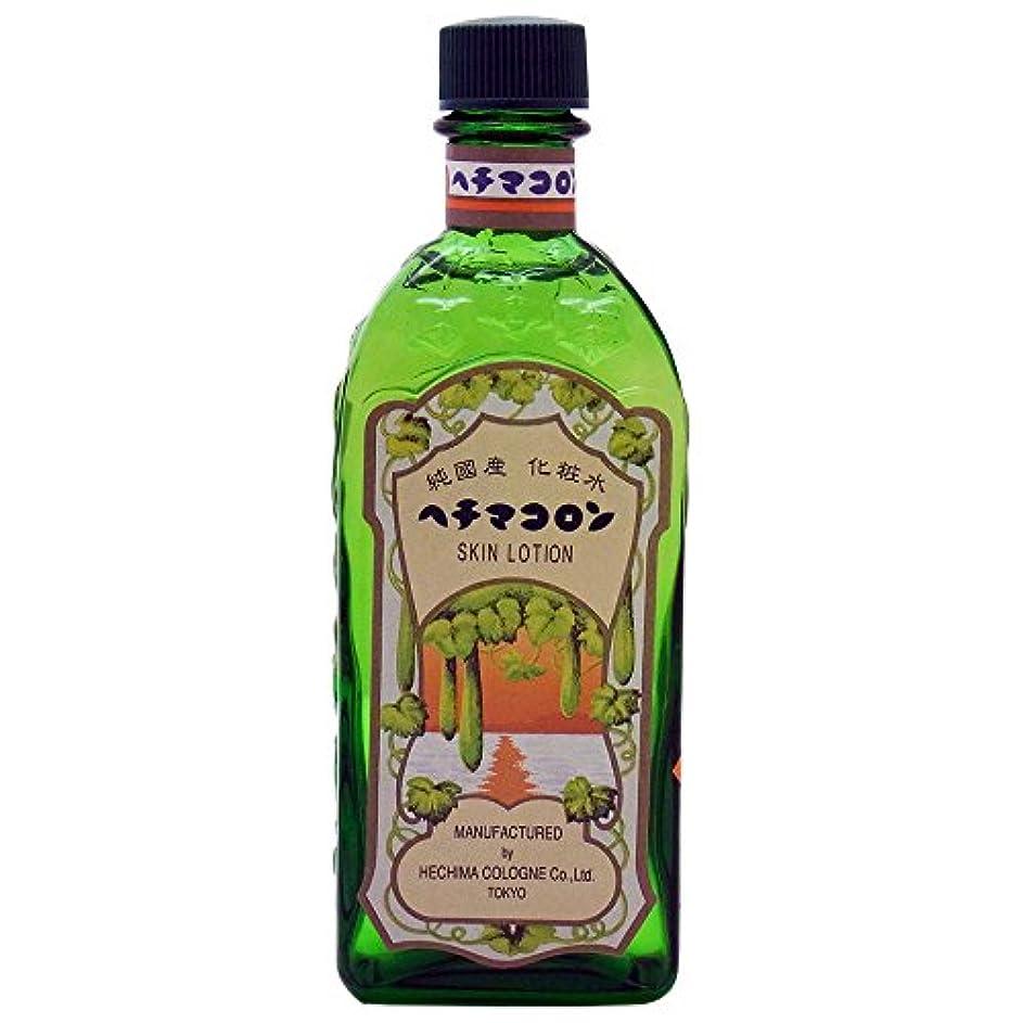 減らすこしょうウィスキーヘチマコロン ヘチマコロンの化粧水 ピュア 120ml