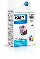 KMP 1720,4830スタンダードインクジェットカートリッジ - イエロー/マゼンタ/シアン