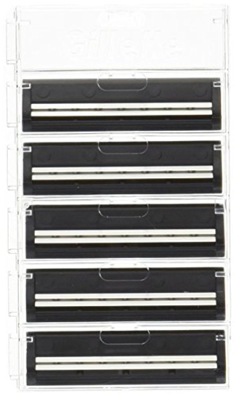 具体的に取得びんWCN ウイルキンソン WⅡ 業務用2枚刃替刃 ダブルツー 120個入り(5個×24)
