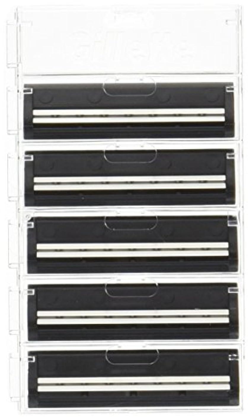 商業の移行する依存WCN ウイルキンソン WⅡ 業務用2枚刃替刃 ダブルツー 120個入り(5個×24)