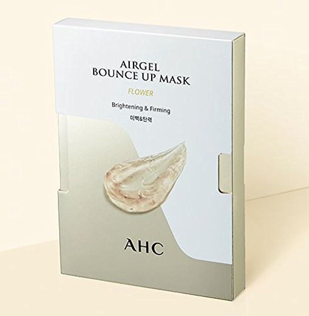 タワーオーストラリア人アラブ人[A.H.C] Airgel Bounce Up Mask FLOWER (Brightening&Firming)30g*5sheet/フラワーエアゲルマスク30g*5枚 [並行輸入品]