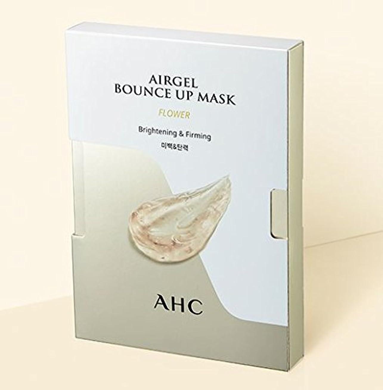 ヤギ仕事サポート[A.H.C] Airgel Bounce Up Mask FLOWER (Brightening&Firming)30g*5sheet/フラワーエアゲルマスク30g*5枚 [並行輸入品]