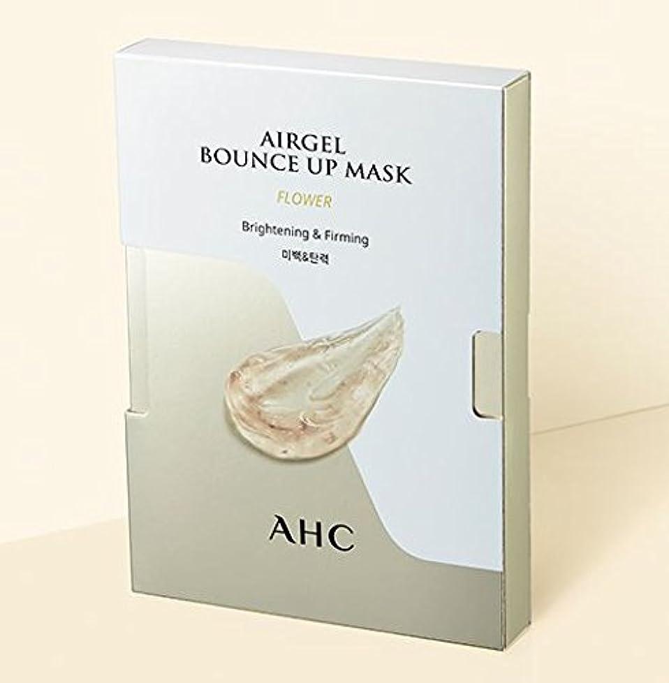 単位ハードウェア酸度[A.H.C] Airgel Bounce Up Mask FLOWER (Brightening&Firming)30g*5sheet/フラワーエアゲルマスク30g*5枚 [並行輸入品]