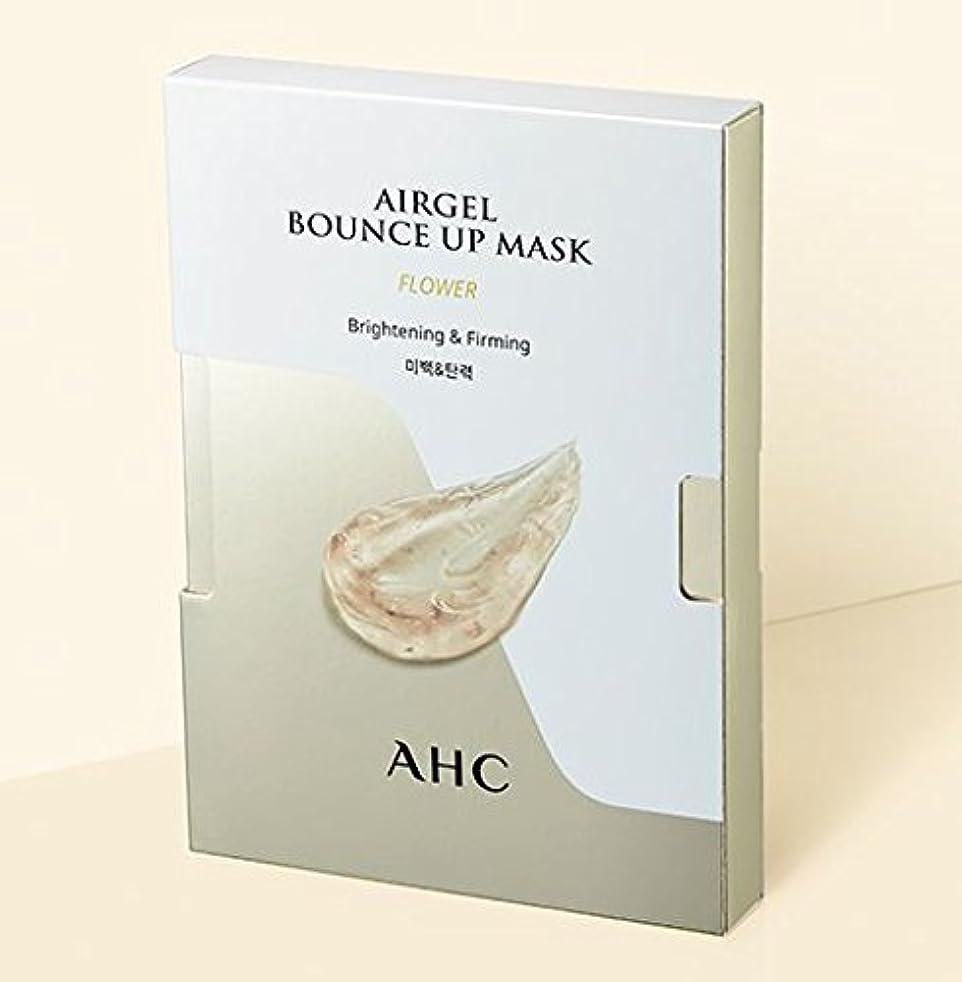 ジョリーポケット倒産[A.H.C] Airgel Bounce Up Mask FLOWER (Brightening&Firming)30g*5sheet/フラワーエアゲルマスク30g*5枚 [並行輸入品]