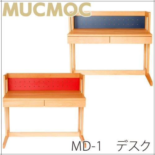 杉工場 国産 デスク 「 MUCMOC(ムックモック)シリーズ 」 MD-1 94cm幅 WB 組立て式でコンパクトに収納可能