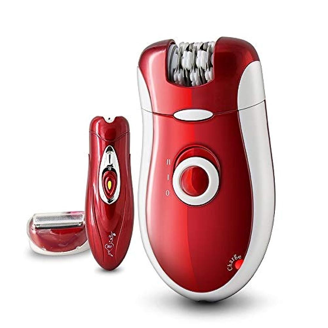 脱毛器、女性コードレス脱毛ポータブル電気シェーバー、レディアーム脇の下チンビキニレッグの爪弾く1ヘアートリマー精度の多機能脱毛3 (Color : Red)