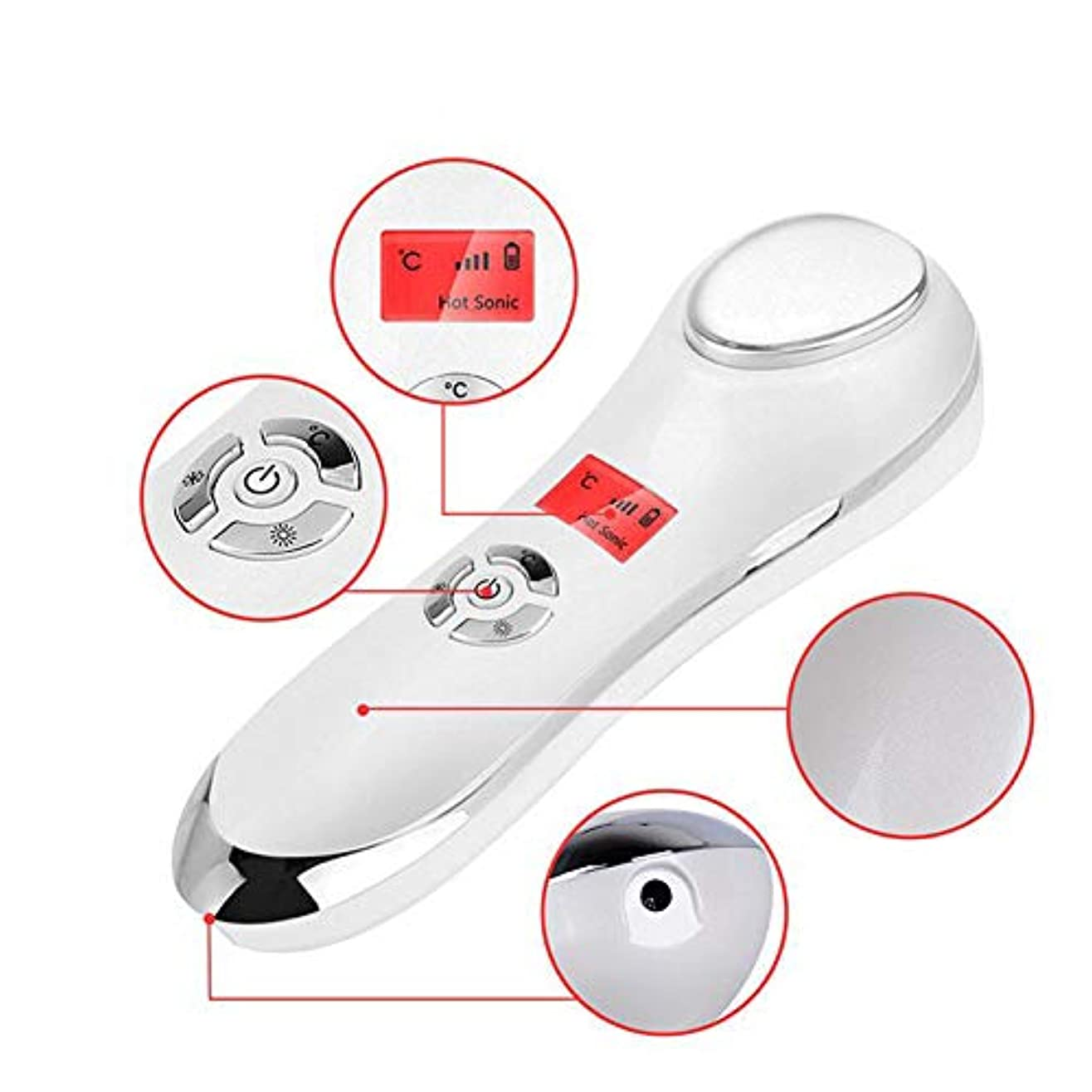 生まれ書道求める赤色光の光子療法機ホット圧縮冷間隙ポア細孔振動マッサージ、しわを削除するために保湿女性の美白,White