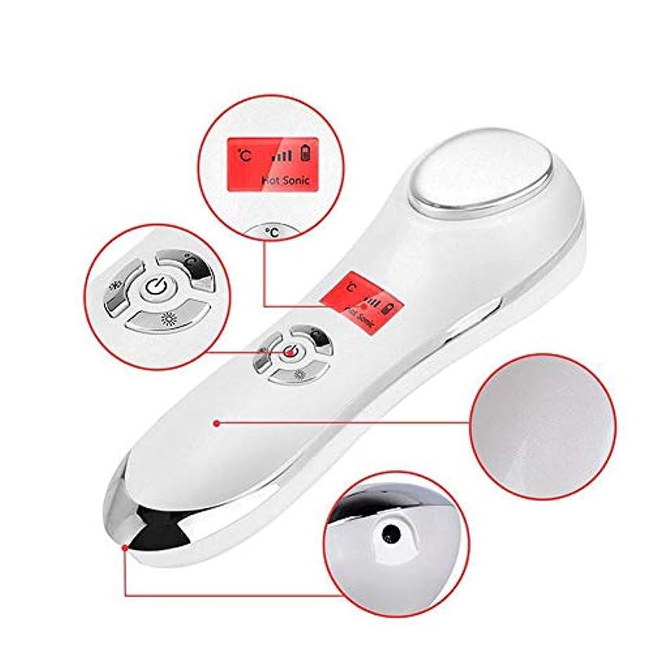 不適障害タウポ湖赤色光の光子療法機ホット圧縮冷間隙ポア細孔振動マッサージ、しわを削除するために保湿女性の美白,White