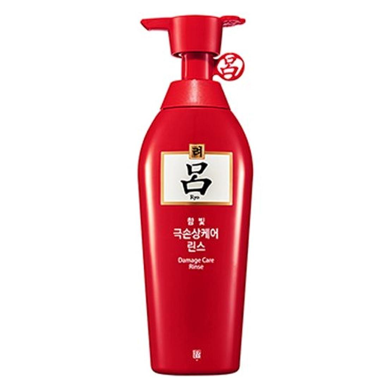 起こりやすい請うフリル韓国 リョ/呂 赤 フッユンセンギ/黒潤生気 ハンピッモ/含光毛 リンス