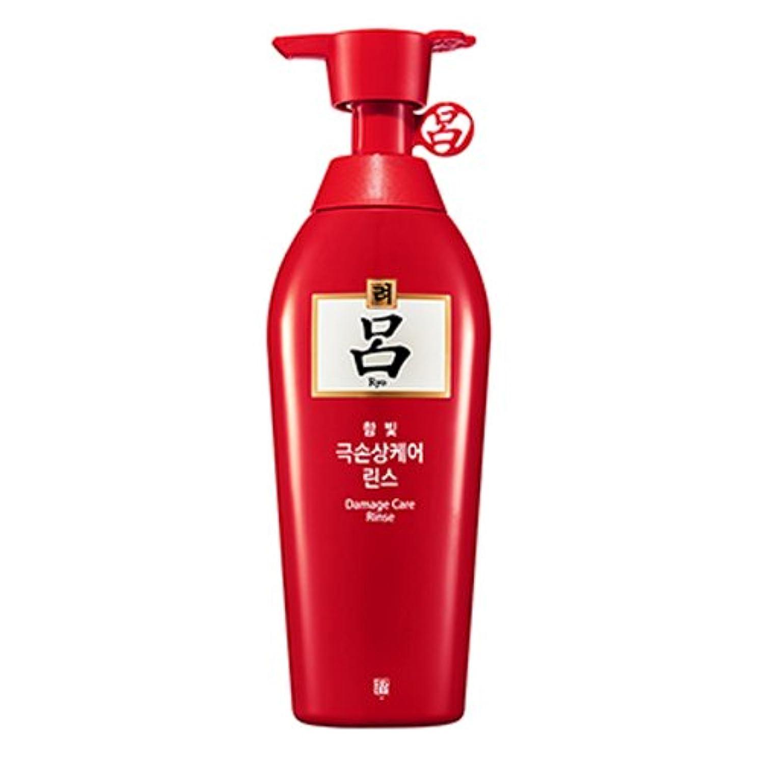 脱臼する極貧男性韓国 リョ/呂 赤 フッユンセンギ/黒潤生気 ハンピッモ/含光毛 リンス