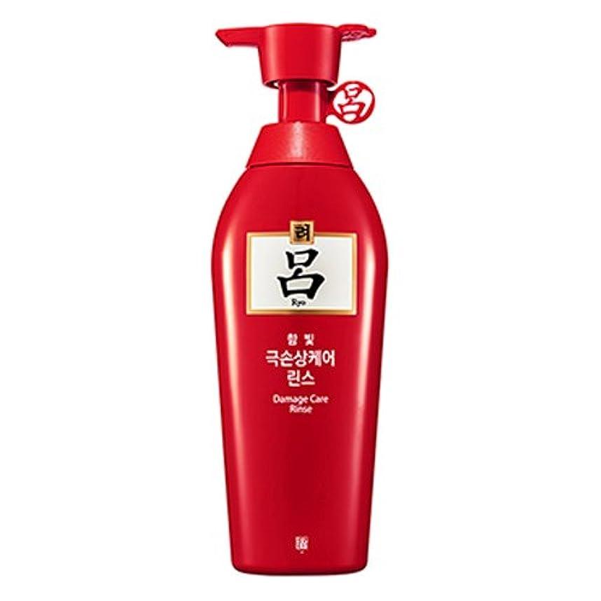 幅放棄する採用する韓国 リョ/呂 赤 フッユンセンギ/黒潤生気 ハンピッモ/含光毛 リンス