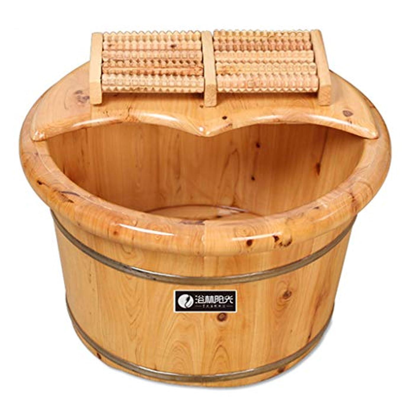 シニス悔い改める卒業Fußbadekübel足湯足湯マッサージバケットサウナ用浴槽のフットバスAkupunktmassage大規模な木材の家庭用足も