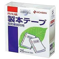 ==まとめ== ・ニチバン・製本テープ<再生紙>契約書割印用・25mm×10m・白・BK-2534・1巻・-×10セット-