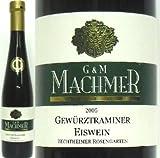 [ Machmer ] マハマー、ベヒトハイマー・ローゼンガルテン ゲヴェルツトラミネール 2005 アイスワイン 375ml (白)/極甘口