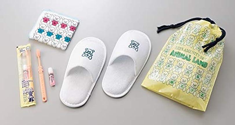 ワームこれまで便利さ子供用アメニティセットアニマルランド150セット(75セット×2)歯ブラシセット?ハンドタオル?子供用スリッパ?巾着袋