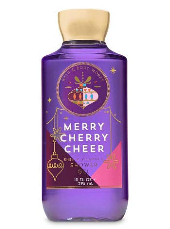 不測の事態発言するぞっとするような【Bath&Body Works/バス&ボディワークス】 シャワージェル メリーチェリーチアー Shower Gel Merry Cherry Cheer 10 fl oz / 295 mL [並行輸入品]