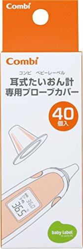 コンビ コンビベビーレーベル 耳式たいおん計 専用プローブカバー(40コ入)