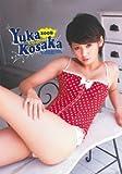 小阪由佳 2008年カレンダー