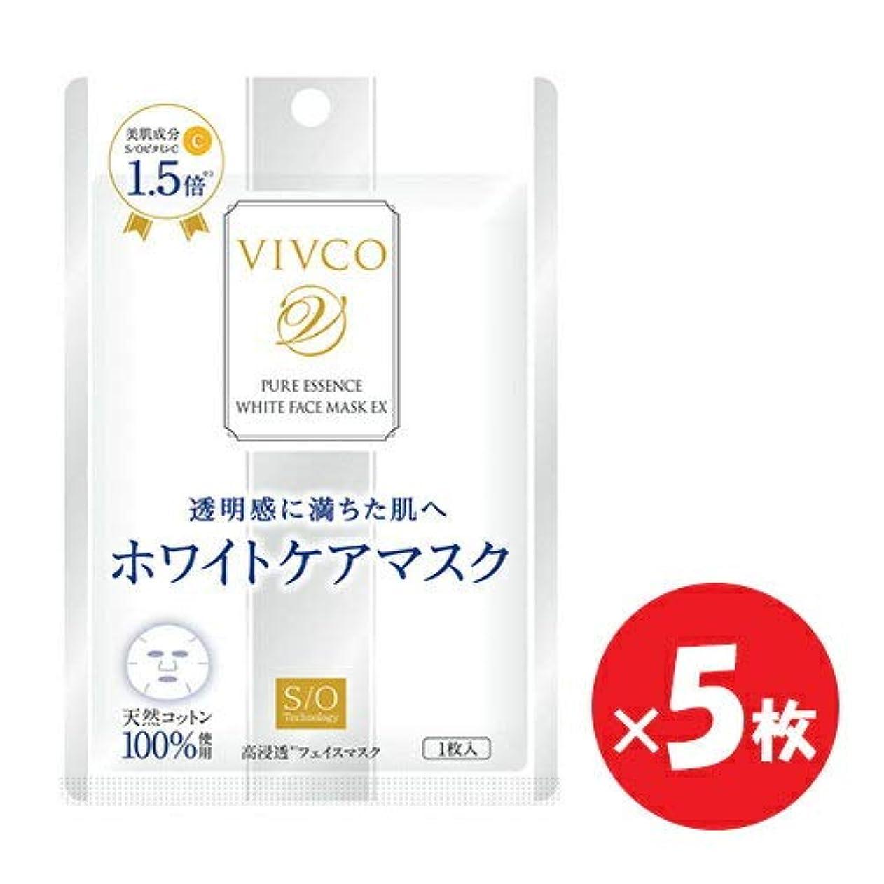 神学校オフセット手書きVIVCO(ヴィヴコ) ピュアエッセンスホワイトフェイスマスク EX 5枚セット
