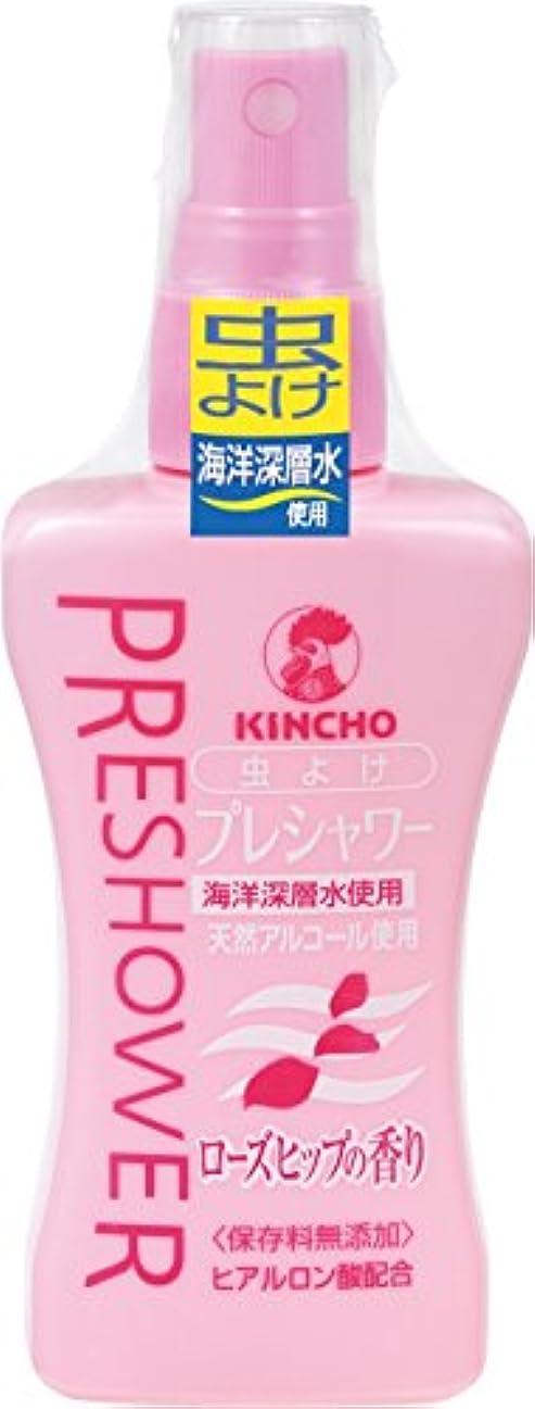成人期酸化物オーディションKINCHO プレシャワー お肌の虫除けスプレー ローズヒップの香り 80ml 保存料無添加