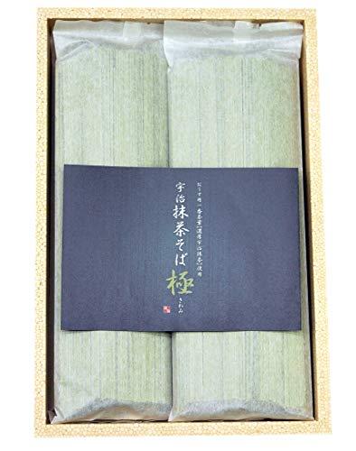 宇治抹茶そば[極] 8人前つゆ無し(和紙風包装付) 贈答用にもご自宅用にも 高品質な宇治抹茶を贅沢に使用した色鮮やかな本格的な宇治抹茶そばです。