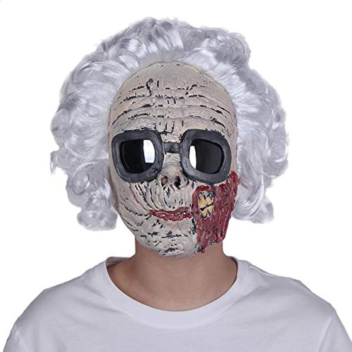 気体の変装したウナギハロウィーンマスクパーティーの女性ラテックスフード大人の髪を持つ長老マスカレードマスク