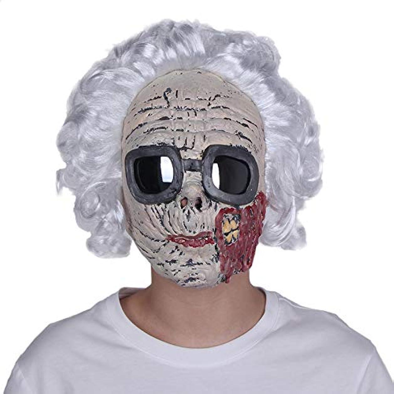 困難ソロトレッドハロウィーンマスクパーティーの女性ラテックスフード大人の髪を持つ長老マスカレードマスク