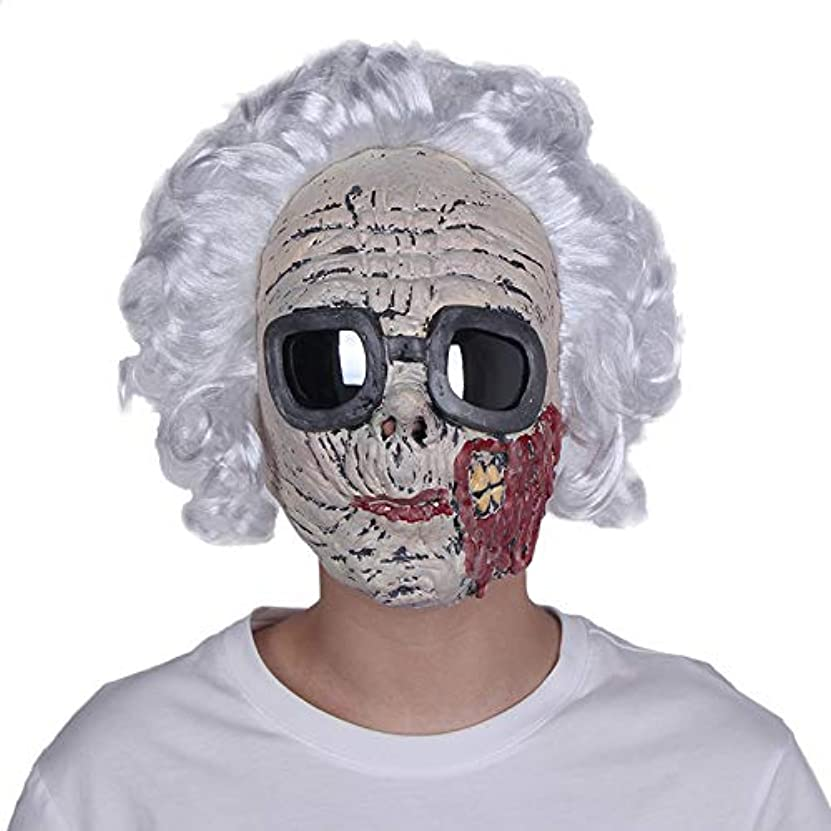 素子傾く従事したハロウィーンマスクパーティーの女性ラテックスフード大人の髪を持つ長老マスカレードマスク