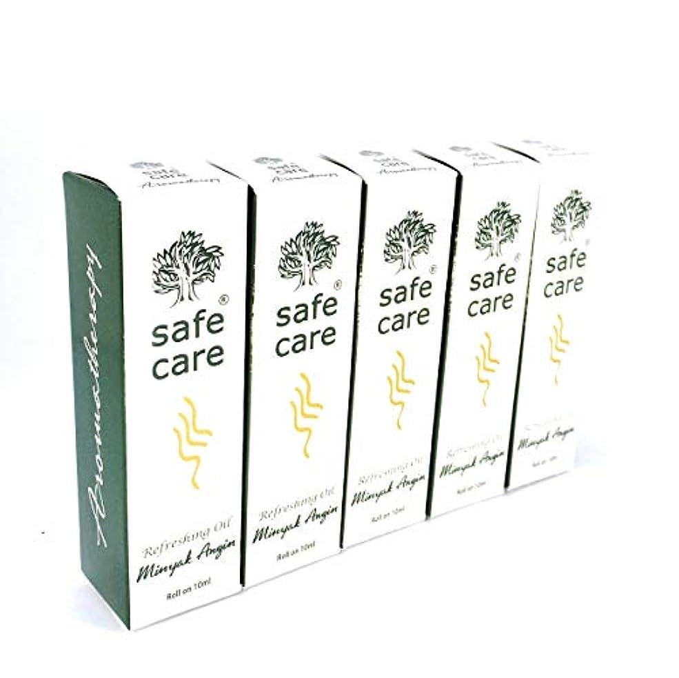 Safe Care セイフケア Aromatherapy Refreshing Oil アロマテラピー リフレッシュオイル ロールオン 10ml × 5本セット [並行輸入品][海外直送品]