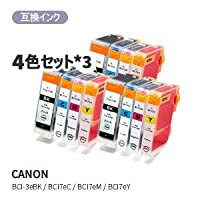 canon キヤノンBCI-3e+7e/4MP 4色セット*3 汎用インク4580682449633