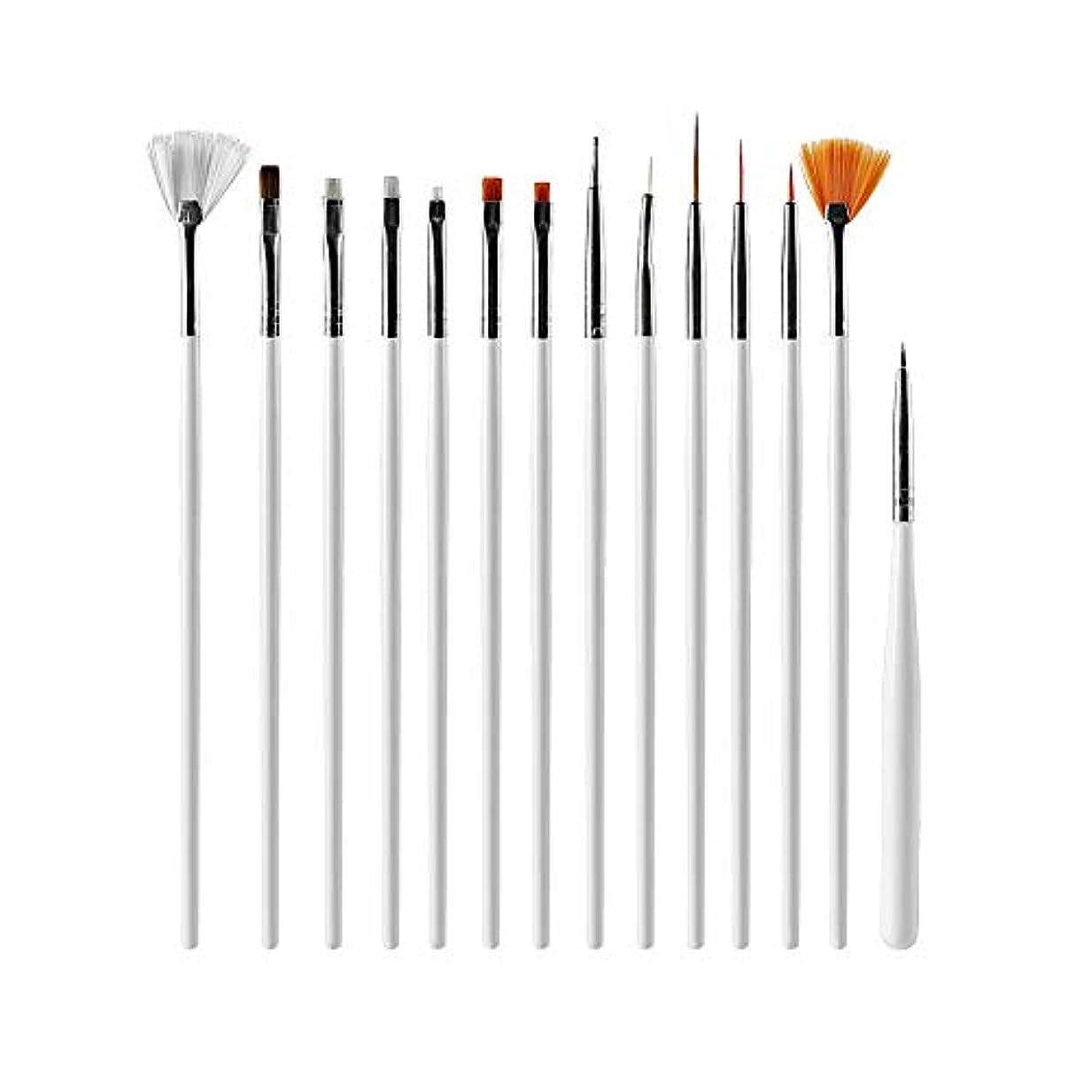 生き物五十差別的ネイルブラシペンネイルブラシセット15PCS工具セット、プロの女性DIYネイル用品ネイル描画白