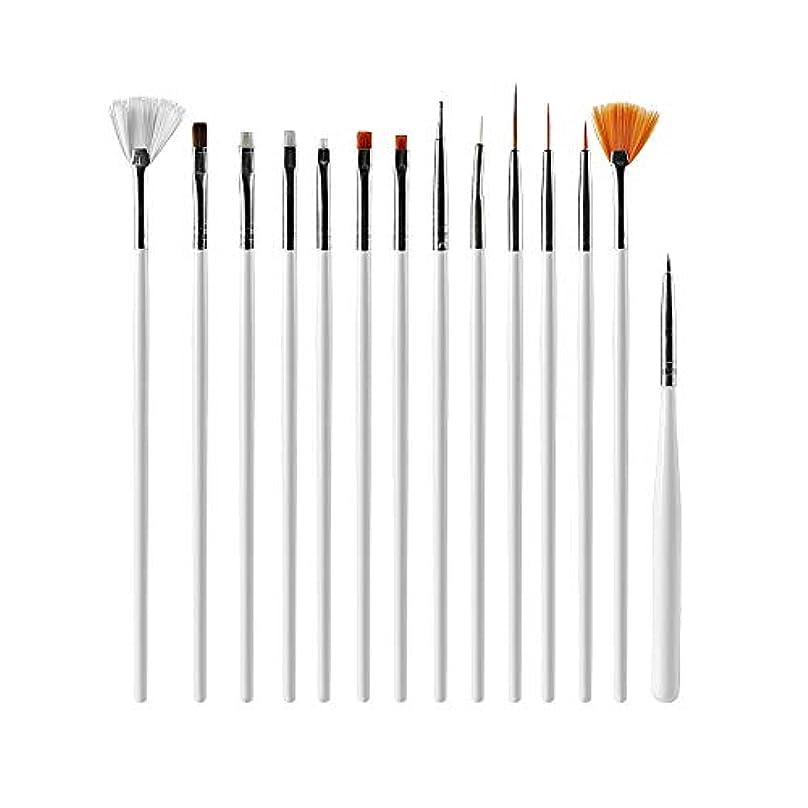 より良い残忍な請願者ネイルブラシペンネイルブラシセット15PCS工具セット、プロの女性DIYネイル用品ネイル描画白