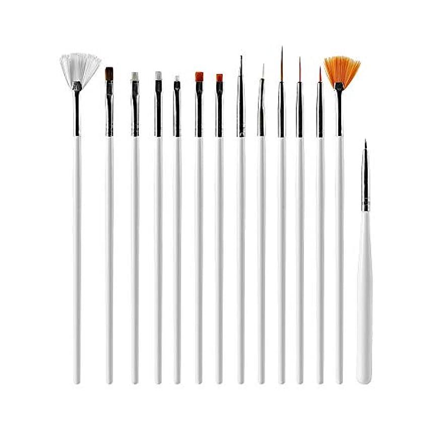 超えてはちみつクランプネイルブラシペンネイルブラシセット15PCS工具セット、プロの女性DIYネイル用品ネイル描画白