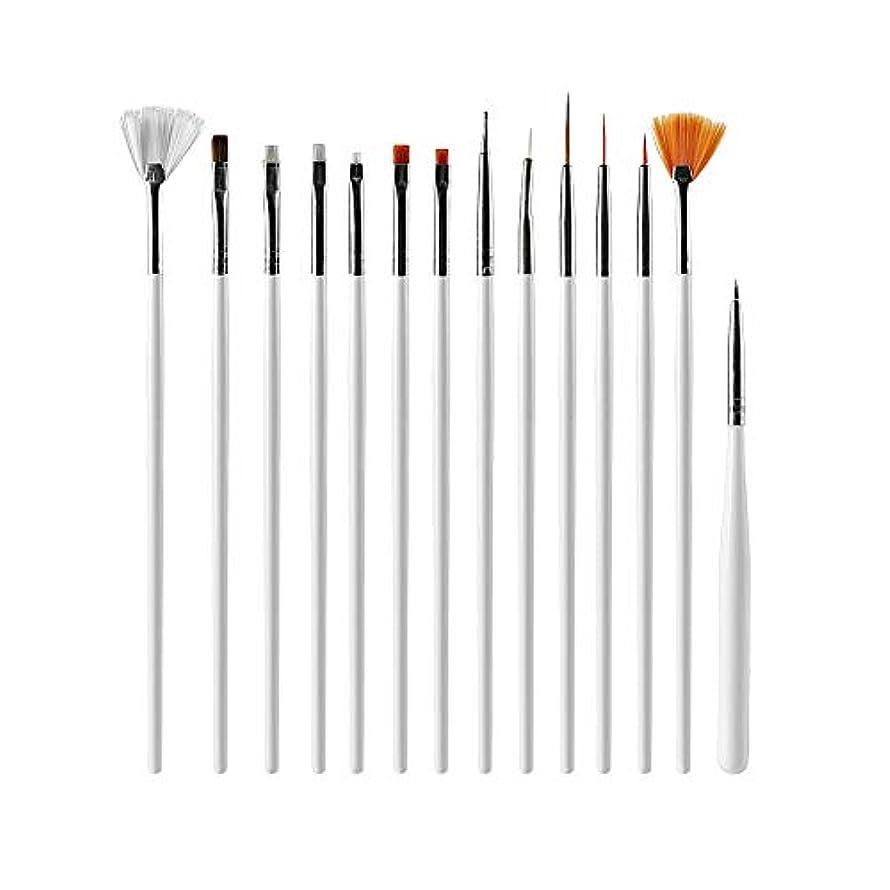 ローズ六コンプリートネイルブラシペンネイルブラシセット15PCS工具セット、プロの女性DIYネイル用品ネイル描画白