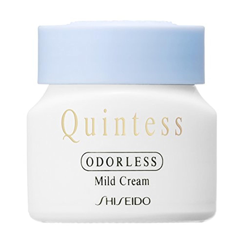 ぼかすホット分泌するクインテス オーダレス マイルドクリーム 30g