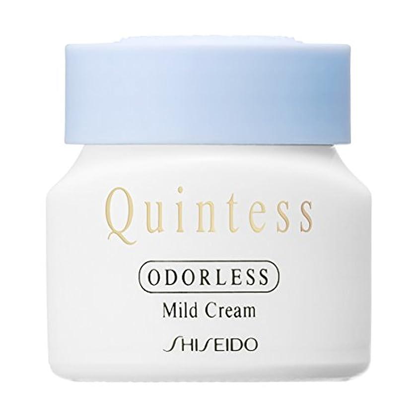 コミット拒絶するルームクインテス オーダレス マイルドクリーム 30g