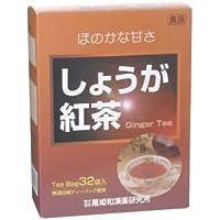 しょうが紅茶 80g(2.5g×32P)