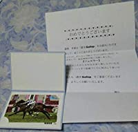 週刊Gallop当選品 クオカード JRA 2016年桜花賞ジュエラー 当選通知書付