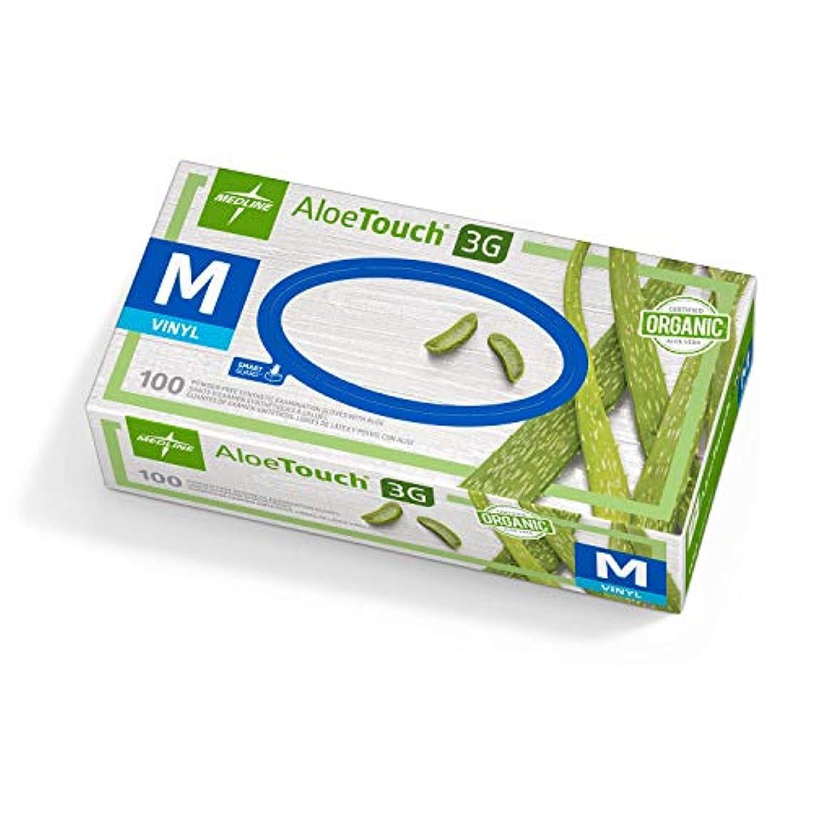 宇宙イブニングページェントMedline Aloetouch 3G Powder-Free Latex-Free Synthetic Exam Gloves, Medium, 100 Count by Medline