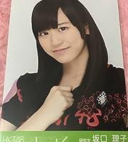 坂口理子 メロンジュース 会場限定 生写真 ヨリ HKT48