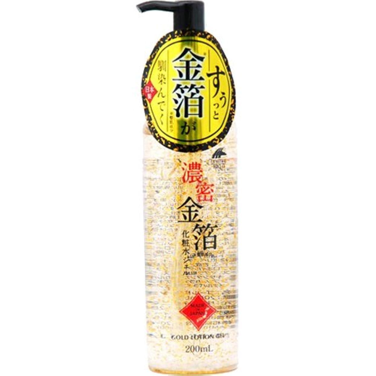 ユニマットリケン】濃密金箔化粧水ジェル 200ml ※お取り寄せ商品