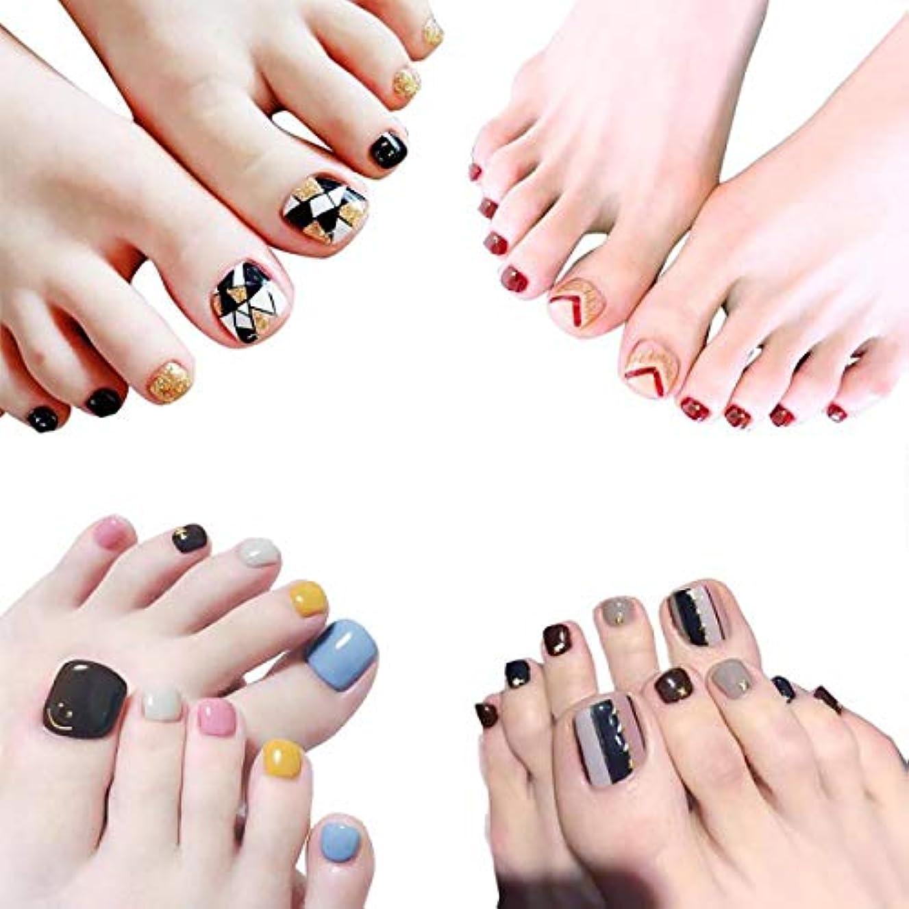 居心地の良い一般的に投資するネイルステッカー 足の爪 貼るだけマニキュア ネイルアート ネイルラップ ネイルアクセサリー女性 レディースプレゼント ギフト 可愛い 人気 おしゃれな上級ネイルシール-4枚