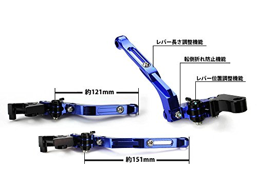 (トクトヨ)Tokutoyo スズキ SV400、S、650、S、RF400、Rに 可倒式 ブレーキ&クラッチ レバーセット 6段階アジャスター式 長さ調整可 青