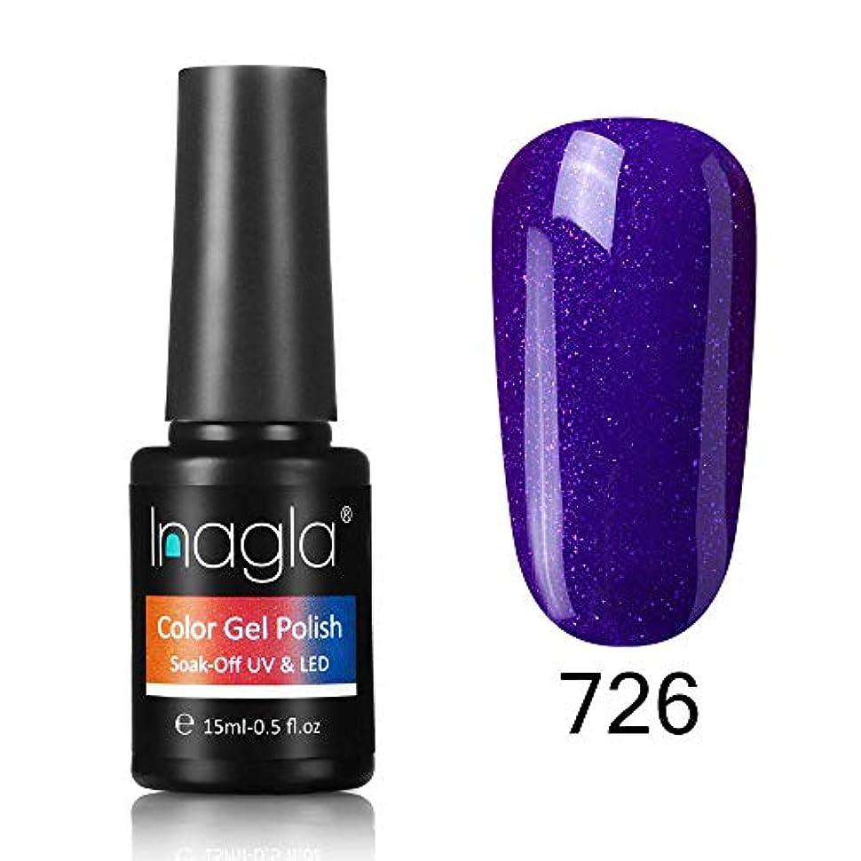応用教えるお風呂を持っているInagla ジェルネイル カラージェル 1色入り 15ml-GNS726