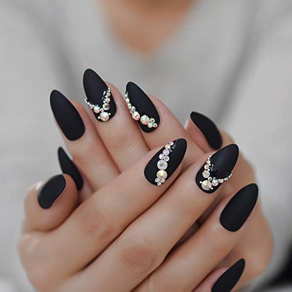 純度バーストなめらかXUTXZKA きらめく光沢のあるラインストーンの装飾尖った爪人工偽爪