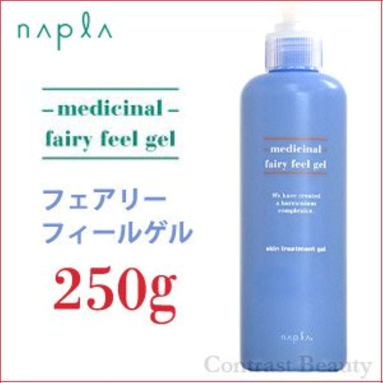 シャンパンマニフェスト課す【X5個セット】 ナプラ 薬用フェアリーフィールゲル 250g