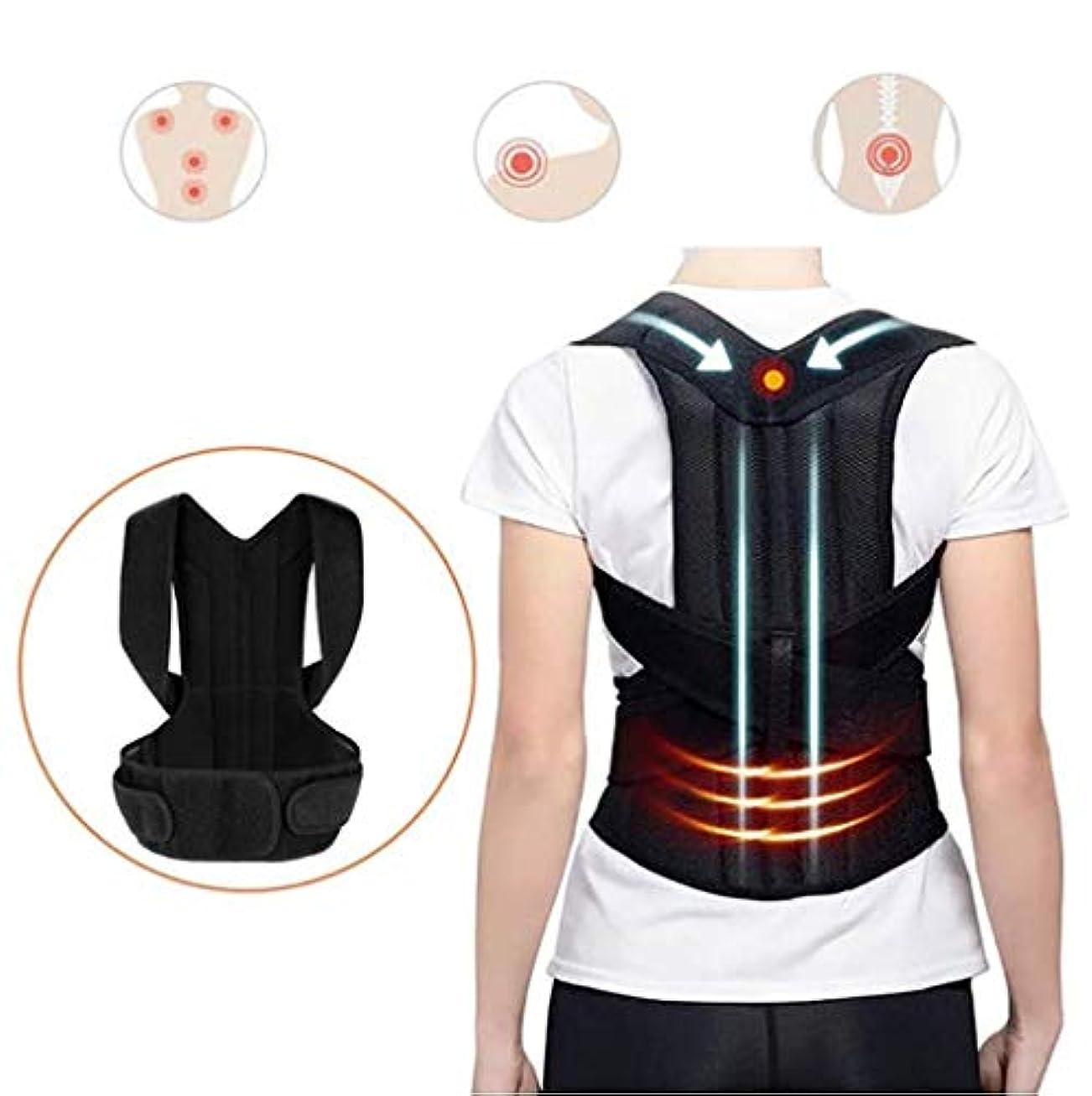 マイコンパーティション衝撃姿勢矯正ベルト、背部装具、悪い姿勢の改善、気質の改善、調整可能、腰痛緩和のための二重強力副木付き (Size : L)