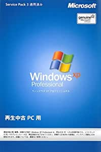 Драйвер Cd Rom Windows Xp